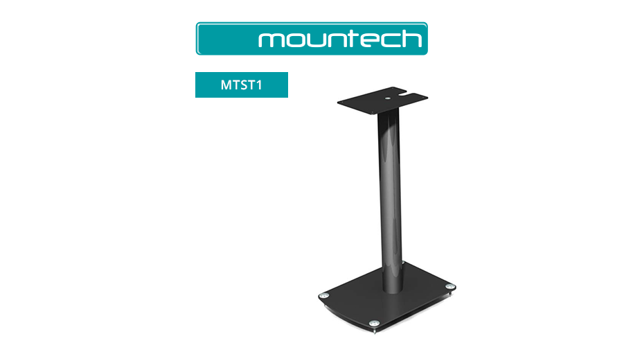 Floor standing steel speaker stand - 550mm
