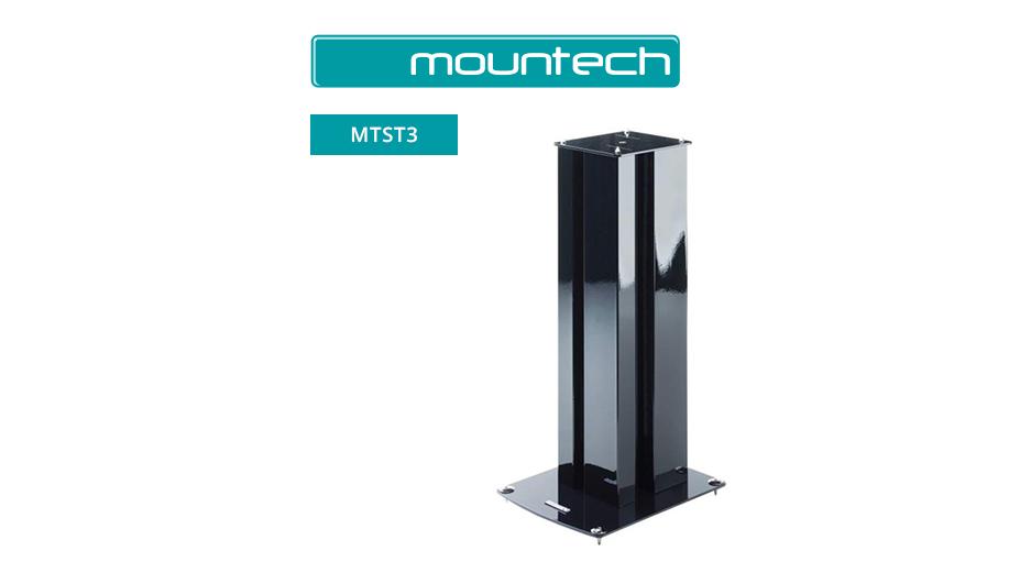 Gloss Black Floor standing steel speaker stand - 578mm