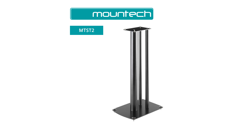 Gloss Black Floor standing steel speaker stand - 568mm