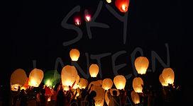 lanternes-thailandaises.jpg