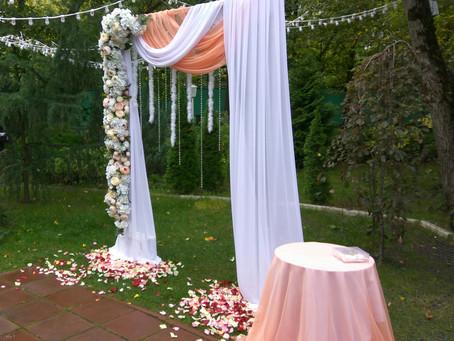 Свадебная церемония в Арт-отеле.