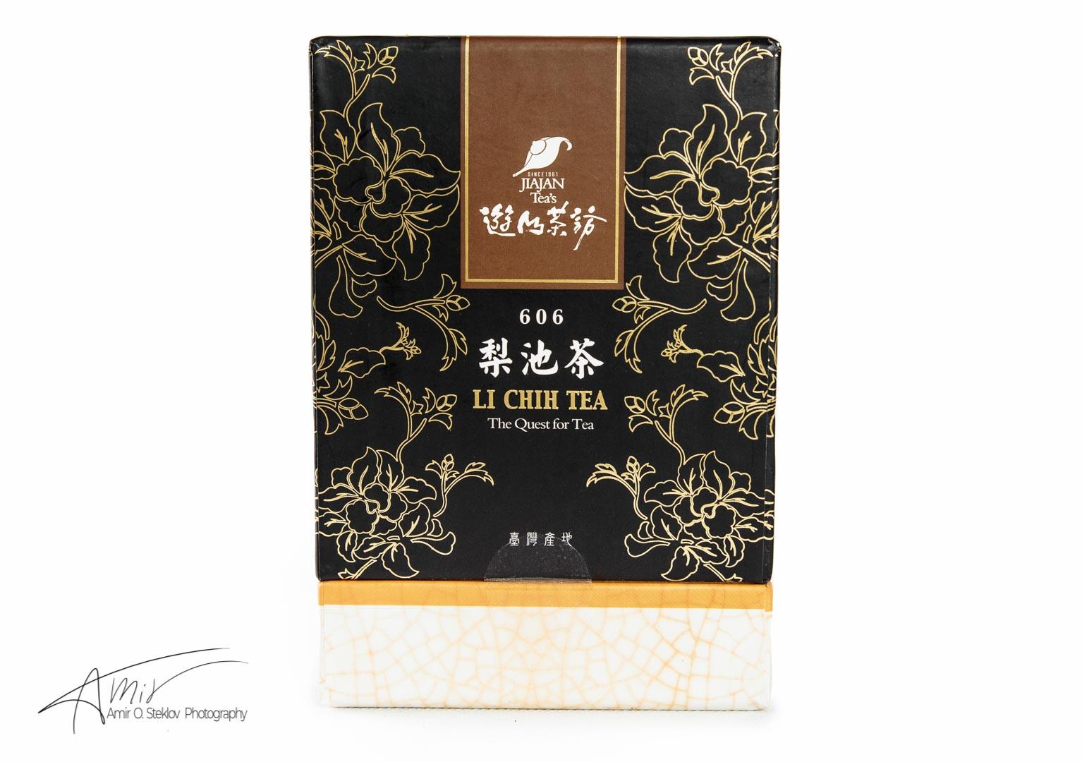 Oolong Tea (2)
