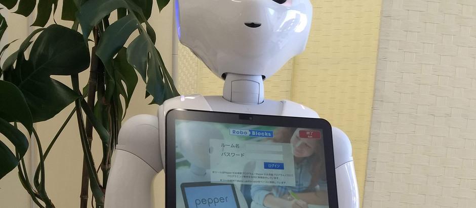 3/30 親子ロボットプログラミング学習コース for Pepper 体験会