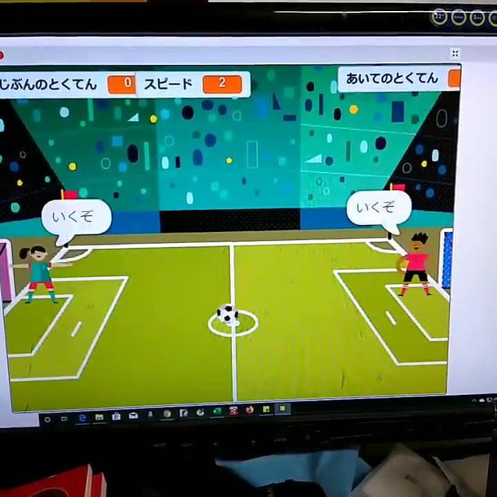 サッカーゲームを作って学ぶ