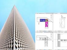 Revit Arquitectura (IV) en Empresa