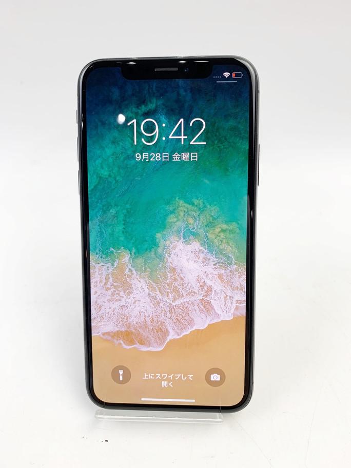 買取実績☆Apple iPhone X 256GB スマホ 携帯買取 今池 千種 池下 名古屋No.1高価買取