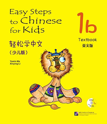 Easy Steps to Chinese for kids 1b - Textbook