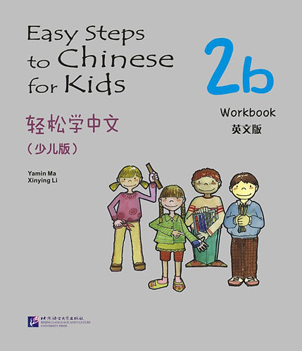 Easy Steps to Chinese for kids 2b - Workbook