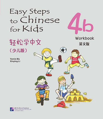 Easy Steps to Chinese for kids 4b - Workbook