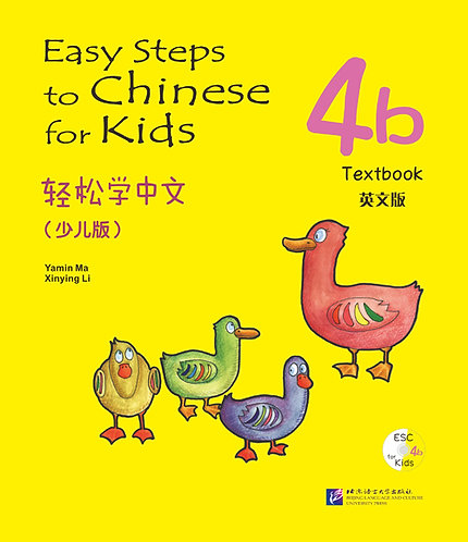 Easy Steps to Chinese for kids 4b - Textbook