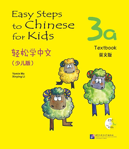 Easy Steps to Chinese for kids 3a - Textbook