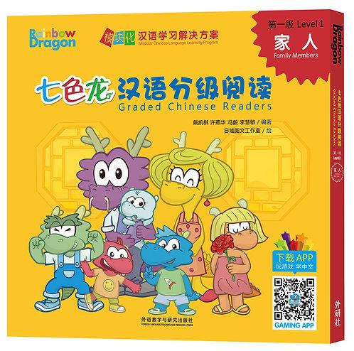 Rainbow Dragon Graded Chinese Readers Level 1:Family