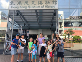 Summer Camp Afternoon Outing Day- We went to visit HK History Museum that day!