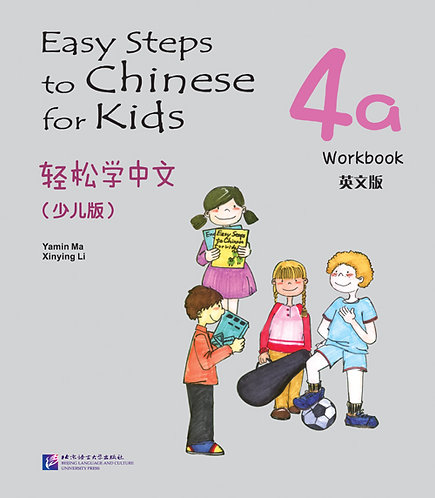 Easy Steps to Chinese for kids 4a - Workbook