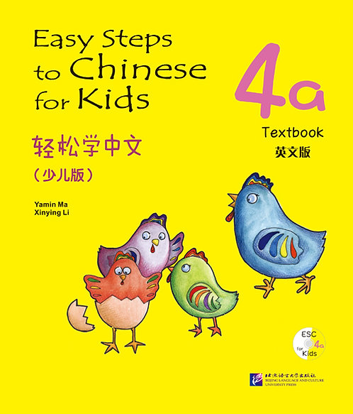Easy Steps to Chinese for kids 4a - Textbook