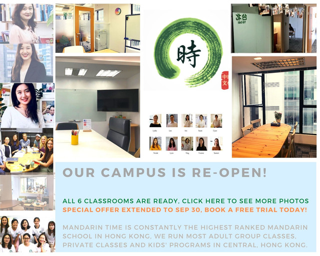 Our Campus is re-open now!.jpg