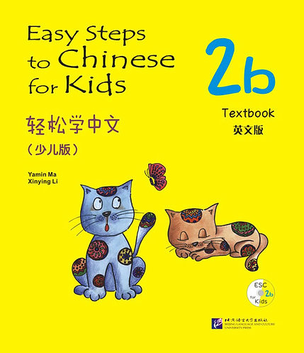 Easy Steps to Chinese for kids 2b - Textbook