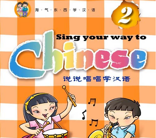 Sing Your Way to Chinese 2