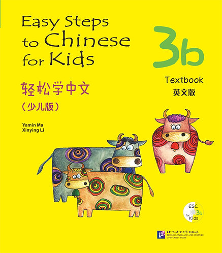 Easy Steps to Chinese for kids 3b - Textbook