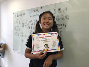 Miyabi's Graduation Day