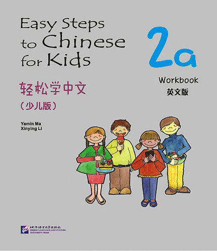 Easy Steps to Chinese for kids 2a - Workbook