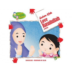 COVER - SK - Love Rasulullah PBUH web-50