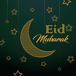 eid cards july 18-05