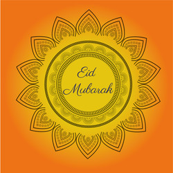 eid cards may18-01