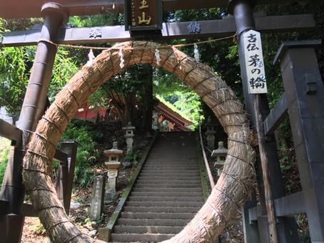 竹寺で茅の輪をくぐってきました。
