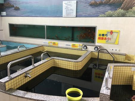東京蒲田の天然温泉・黒湯
