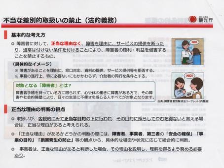 横浜でJTB総合研究所主催のユニバーサルツーリズムシンポジウムがあり、参加してきました。