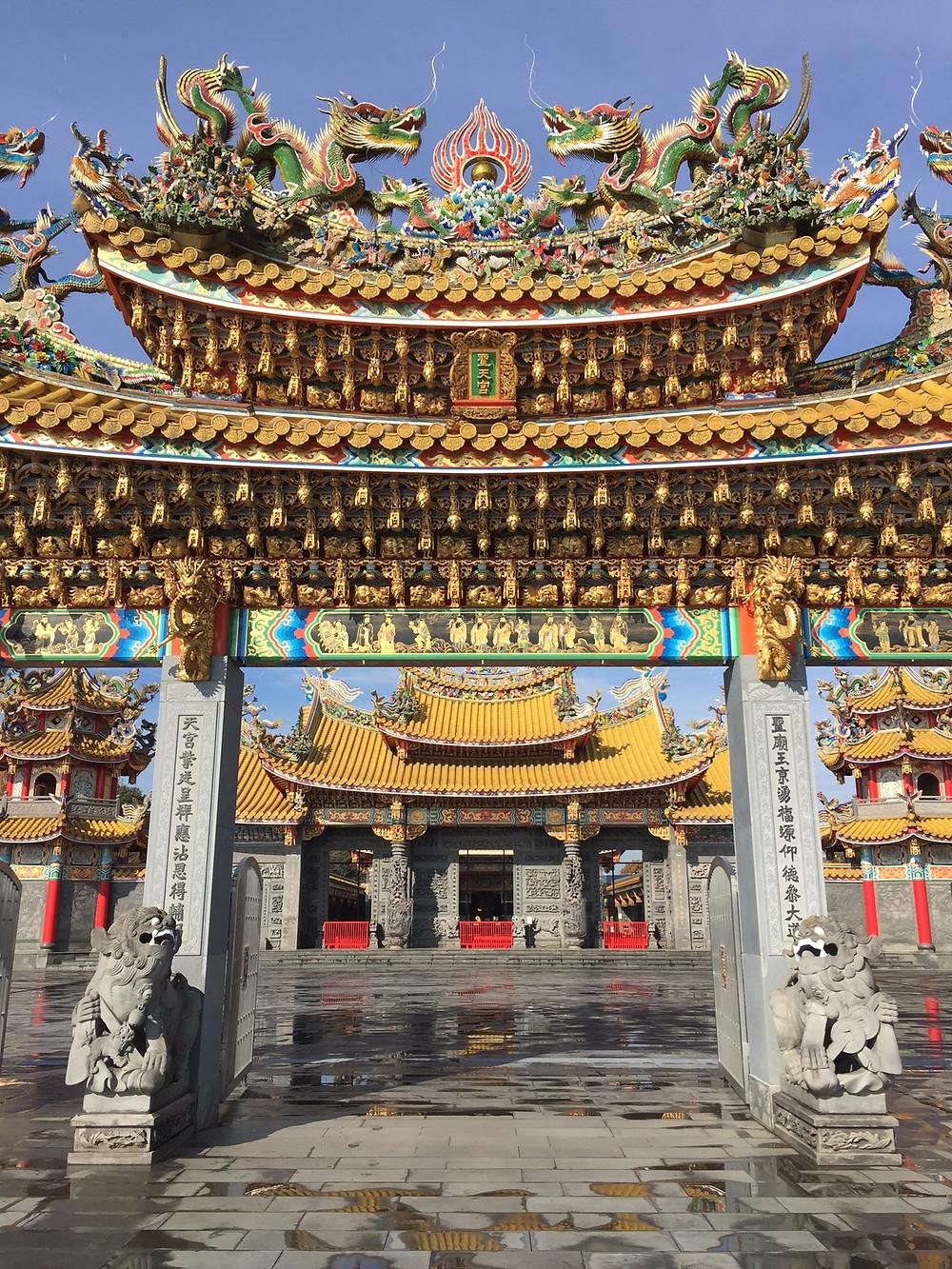 道教のお宮 聖天宮