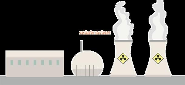 stazione-nucleare.png