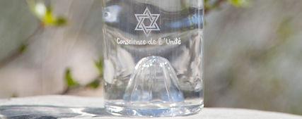 bouteille2 v-HD-9848 (3).jpg
