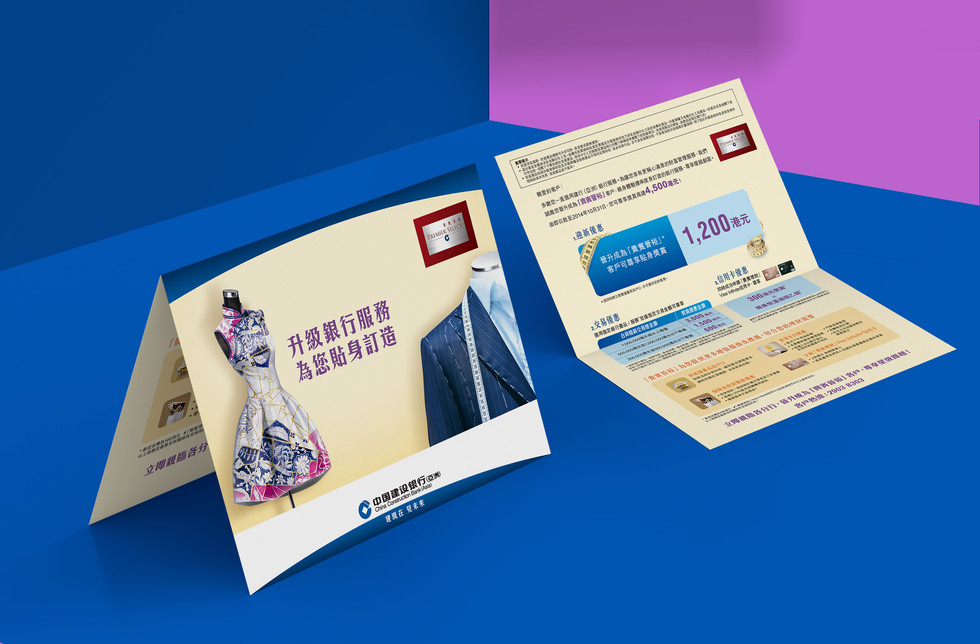 Premium Banking: Tailor Made Campaign