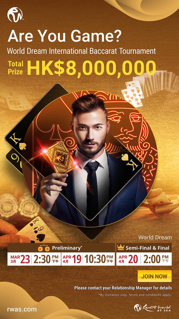 World Dream International Bacarrat Tournament