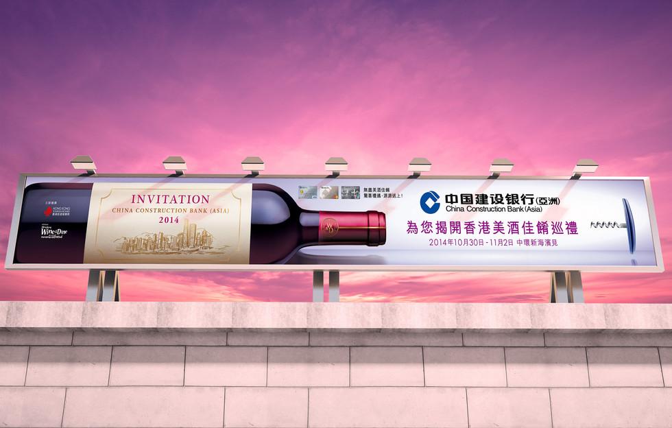 Hong Kong Wine & Dine Festival