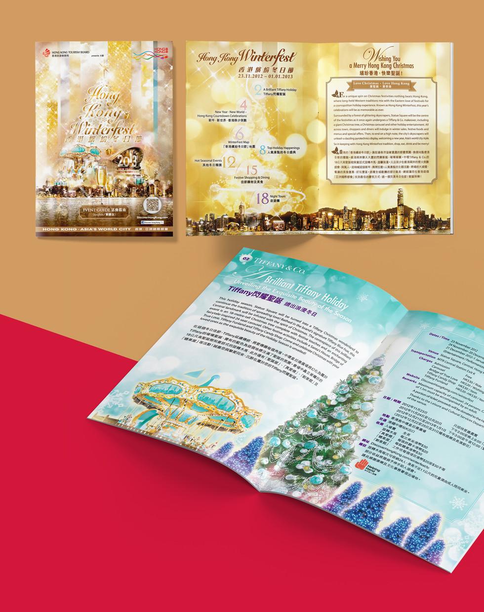 Hong Kong WinterFest 2012
