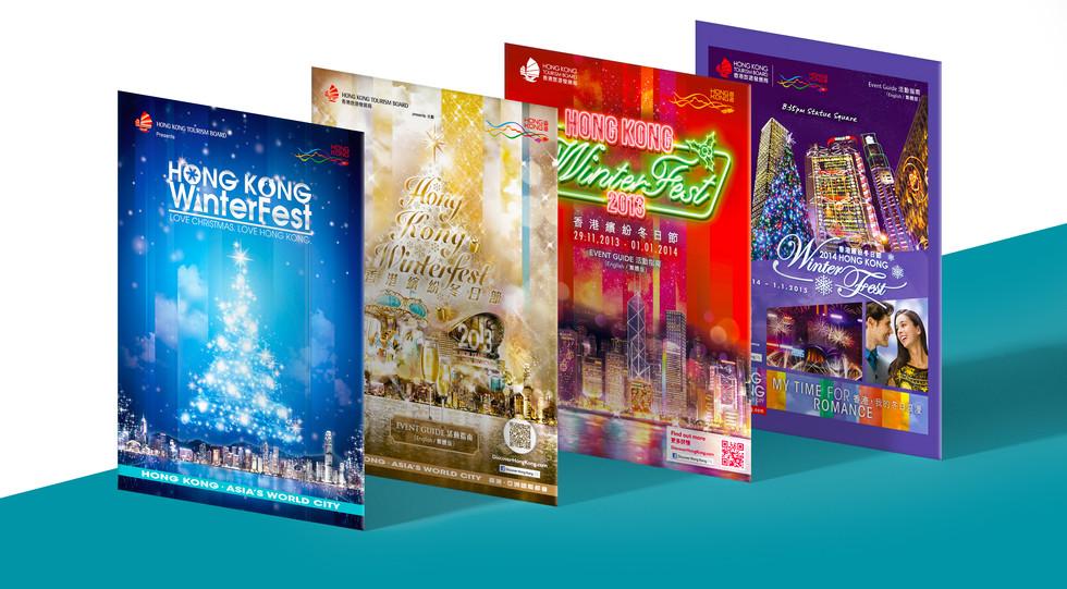 Hong Kong WinterFest 2011-2014