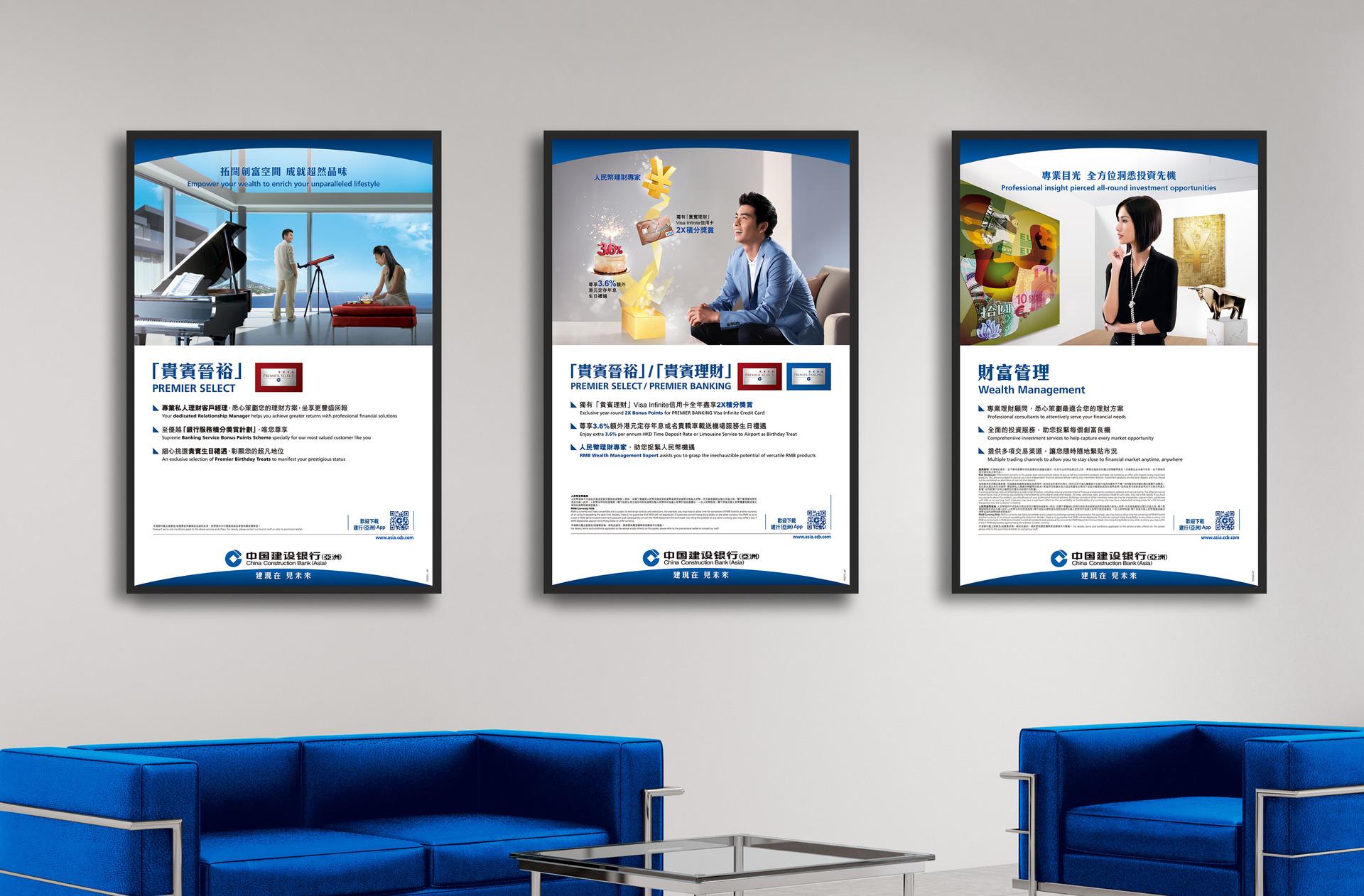 Premium Banking Launch Campaign