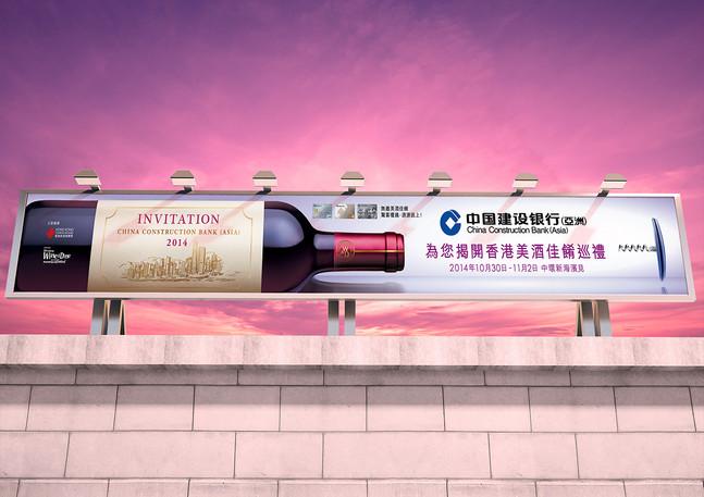 CHINA CONSTRUCTION BANK (ASIA)
