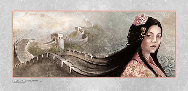 No. 6 (Lady Lin)