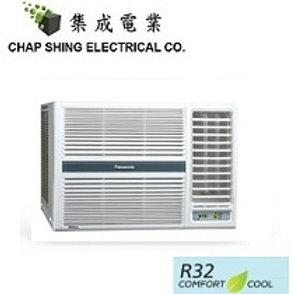 Panasonic 樂聲CW-HZ180YA 2匹冷暖遙控窗口式冷氣機