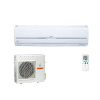Hitachi日立 三匹冷暖變頻掛牆分體式冷氣機 RAS80YHA3