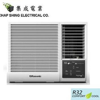 RASONIC樂信 R32窗口式冷氣機(無線遙控型) (2.0匹)  RC-XN1819E
