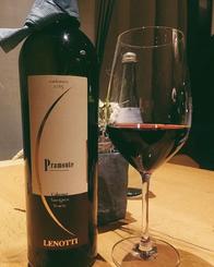Pramonte//Cabernet Sauvignon