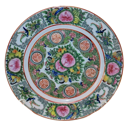 Rose Medallion Plate w/Six Painted Symbols