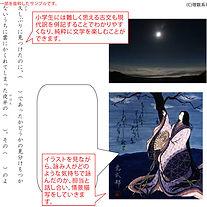 primary_jp_smpl.jpg