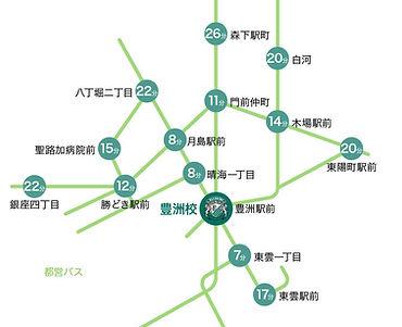 toyosu_bus.jpg