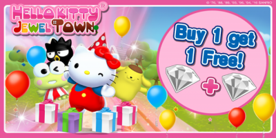 Join Hello Kitty on her birthday bash in Hello Kitty Jewel Town!